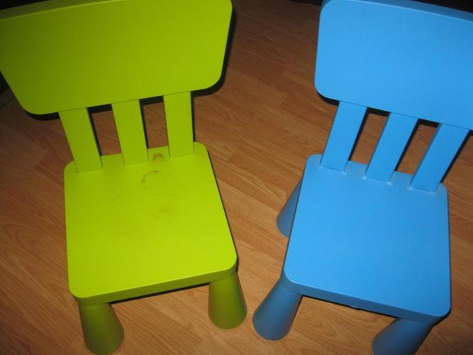 2 Mammut Chairs - $10 each OR get BOTH for ONLY$15