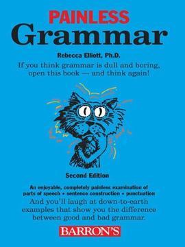 $5 Painless Grammar by Rebbecca Elliott