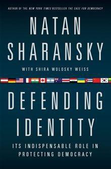 $7 Defending Identity: Its Indispensable Role in Protecting Democracy