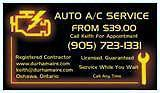 AUTOMOBILE AIR CONDITIONING SERVICE