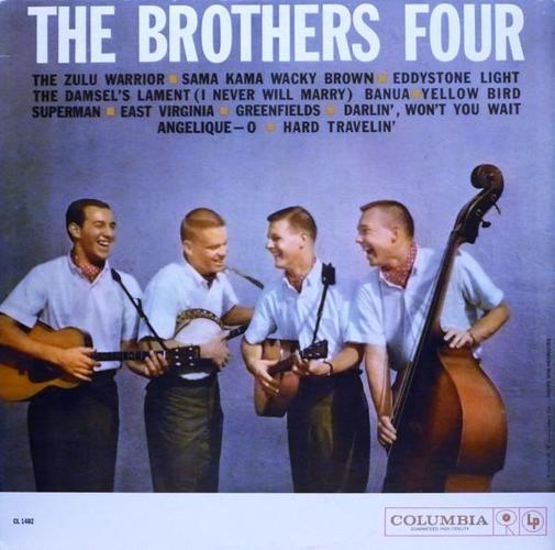 Oldies Vinyl - The Brothers Four LPs and 45s