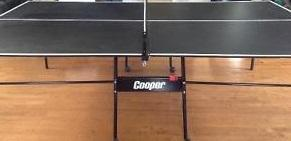 Ping-pong-table Cooper 4 pcs.