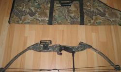 25 lb compound bow for recreational use. bow case and sights are all included. (no arrows)