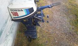 I have a 1980 or newer 9.9 honda outboard for sale.not sure what year it is.Ran it last year once and ran good. Im asking 400.00 obo. I also have the original. Gas tank to go with it.