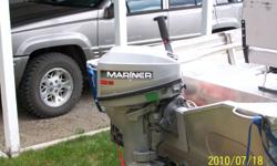 FOR SALE   12 ft Aluminum Quintrek Boat   Comes with the following 96 15HP Mariner Seats Portible fish finder   Trailer is not included   The boat is like new and is  nice wide, deep, and stable.   If interested please contact Mike  250-278-6098.