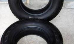 Pair of 14? Nordic Wintertrac M+S tires P215/70R14.  Used two seasons.  Low miles 70% tread left (8/32 inch).  $80 for the pair.  Call Richard 250-764-1961