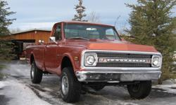 1969 Chevrolet C-10 Factory 4x4 PS,PB, all factory guages, tack,vacume, factory tilt Powder coated wheel wells, rad support.  All body parts from front to back tailgate.  New 350 motor 300 hp.  New 350 Turbo transmission. Rebuilt 205 transfer case.  All