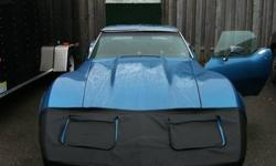 1975 Corvette Stingray for sale or trade for newer small car of equal value...  4 Speed Standard, Motor is excellent   email me with pictures of your trade of will take cash