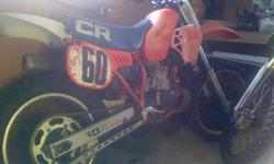 Hi i have a 1983 honda cr 250 for sale needs first gear and an exhaust could probably use some cleaning too , make me an offer! this is the only year they made they made the left side kick for this bike! would make great collecters bike if you put a