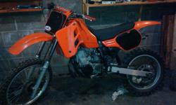 i am selling my 1985 cr 500r in good running condition,just came back from ultimate cycle with timing adjustment and carb tuning.had new top end last year and sat all season,has brand new boyesson racing reeds,runs great,very loud.needs front brake pads