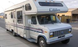 1991 Citation Supreme 27 Ft. Class C Motorhome in excellent condition.  Runs and drives excellent.  Non-smoker unit.  Built on a Ford F350 chassis with a 460 V-8 engine.  Automatic transmission with over-drive.  All 6 tires in great shape.  Sleeps 6.