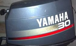 1997 Yamaha 30hp 2 stroke Yamaha has stopped making 2 stroke motors. These motors are getting harder to find. Don't let this one get away. Motor runs good. I am selling because I bought a 4 stroke. Short Shaft Oil injected $1600 OBO