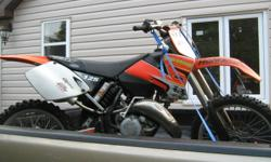 2001 KTM 125 SX. Asking 1700$. Bike is in good condition, motor runs strong. It needs to go ASAP.