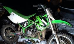 I have a 2001 Kawasaki kx 85. It comes with a lot of spare parts.runs great, very fast two stroke. I need the money and I need this gone ! Call me if interested OBO, no lower No ownership, never registered in my name. This ad was posted with the Kijiji