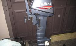 2002 Yamaha 8 hp. two stroke, outboard boat motor  long shaft, runs perfect, very light, has very low hours, less than 2 hours on it over the past several years, comes with hose and gas tank, $1,300.00 obo telephone 705 252-6876