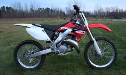 Clean CR 125 owned by mature rider. FMF exhaust, renthal bars, Arc folding levers, V Force 3 reeds, ownership. Good shape, call 519 378 3215 Dennis