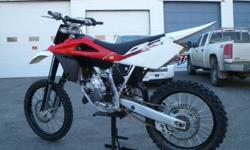 As the title says, 08 Husqvarna CR 125.  Has a 6 speed transmission, engine runs good and starts easily. Bike is in good shape. No dents in the pipe, suspension was just serviced. Oversized disc brakes, Renthal twinwall bars. Asking $2100 firm.   I bought