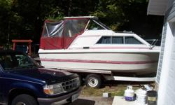 24' Winners Cruiser for sale.  Sleeps 3-4 people.  Equipped with stove, sink and 351 Ford Engine.  Needs a bit of TLC but in fair condition and also comes with a trailor.  $5,000 or best offer.