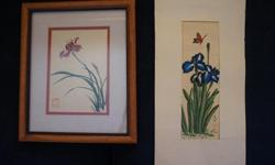 If the item is listed it is still for sale. It is removed immediately when sold. This pair of vintage Asian paintings are on rice paper and are well signed. The one that has no frame is 15 1/2 by 7 inches and the one with the frame is 9 by 11 inches.