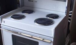 """This is a great old 1960's  Moffet Gourmet 30"""" stove with upper warming oven and all controls on top. - 4 burners and usual bake & broil oven in good working order, the warming oven has it's own element and rotisserie. We also have an older GE unit.  We"""