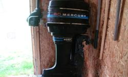 85 hp Mercury long shaft outboard engine for sale with power trim... $500 OBO