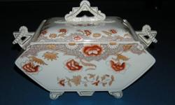 Beautiful antique soup tureen. It has markings on the bottom and under the lid but I don't know where it is from or how old it is. My uncle who passed away 30 years ago got this from a Ukrainian family in Toronto approximately 50 years ago. They had it in