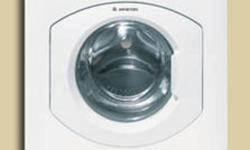 Ariston ARWDF129NA all-in-one, ventless. washer/dryer combo, frontloading, 24 inch white, enegy star qualified, white. Reg Price: $1,525 ==> sale $1,375 Free Delivery Service until Dec 31st 2011. The Best Deal in Town. Treat yourself this Holiday Season
