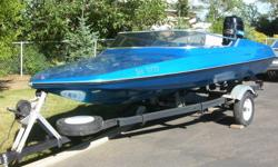 Power tilt and trim, planing fins, ski pole, 2 gas tanks, travel tarp and storage cover, bearing buddies. Newer paint, upholstery, carpet, steering rack and cable, ignition and tune-up. (403)957-1207