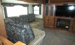 I am selling this 2012 Keystone Montana.  It?s a 3750 front living room model.  This is the best insulated coach in production.  Five slides, huge holding tanks, and built to last. Financing is possible, and I will take just about all trades.  This is a