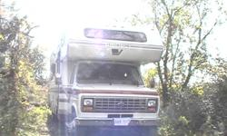 Hey guys I am looking to sell my class c motorhome.This thing runs great with a 460 big block ford for power and a great working automatic transmission.The cab A/C and Heat works great and this thing will cruise all day at 70 MPH on cruise control if you