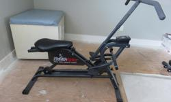 Health Rider Total Body Aerobic Fitness. Has digital scanning for time, etc.