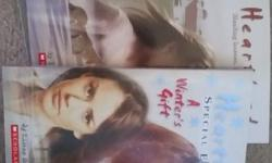 """Books 1-19 and including """"A Winter's Gift"""" for a total of 20 books. All in excellent condition."""
