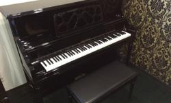 "New Heintzman 48"" Upright Piano in Polished Black for sale. List price $5500. ON SALE FOR $3995. Warm tone. Perfect size for an apartment, small house or condo. Come take a look. Please call or message for more details. Free delivery in the Ottawa area."