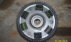This is a complete clutch basket assembly, including the outer clutch, part number 22100-ML4-610 and the center clutch part number 22120-413-000 and the clutch pressure plate part number 22350-413-000 and teh clutch plates. New it would cost you close to