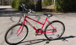 Used red Huffy mountain bike for sale. Stored in garage, tires in good condition, minor cosmetic wear but rides straight and smooth. $40 O.B.O. Located in Prince Township.