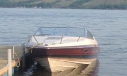 1992 21 foot cabin polished and ready for the lake 5 litre Mercrusier inboard that starts and runs great Spacious and comfortable. Comes with new stereo and toilet. The cabin is nice to relax and get out of the sun. Stay overnight or the weekend on the