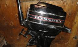 I am looking for a early to mid seventies Mercury 9.8 h.p. 110 outboard. (like the photos) Short shaft prefered, non working for parts, or in working order , please call or email if you have anything available.