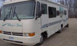 1997 Class 'A' 28 ft. Allegro Star Motorhome very clean with many extras please call for more details or a test drive