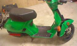 hi i have a 1985 honda spree it runs great it is in good shape it is tuned up and is ready for spring it is 2 stroke and is oil injected so you don't have to mix the gas it has a brand new battery carb has been cleand and it also has new fuel line with a