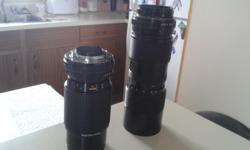 2 Nikon lenses 70~210mm and 85~205mm both are in excellent condition ,do not use have Canon Camera they do not fit .If you call please text the given number no phone package,thanks.