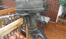 Short shaft runs good Has electric start but needs to be replaced. Has charging outlet.