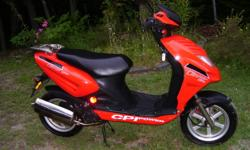 I have a oliver city scooter for sale in very good shape it has new brake pads ,new battery,needs inspection .will past with no problems works great I'm selling because I have no room for all the toys. price is firm Please call Nancy at 543-1427