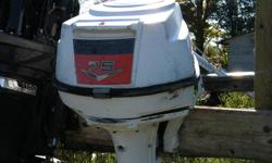 75 h.p. outboard. bought as a running engine, selling as a good parts engine. 100.00