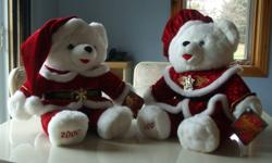 These adorable snowflake teddy bears are brand new.  Two are 1999 and two are 2000.  These are great for the collector or as a Christmas Gift.  These bears are $10.00 each.