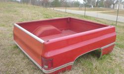Taking orders for the next trip to the rust free southern states for body parts.   I can also bring back whole cars/trucks if needed.   Truck boxes, cabs and other car/truck body panels.   If your looking for rust free panels please email me for a price.