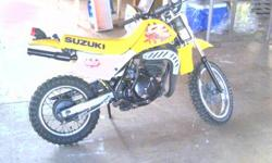 GREAT LITTLE BIKE! DS80, 2 STROKE, 5 SPEED. STARTS AND RUNS REAL GOOD. MY SON OUT GREW IT, I HAVE A BRAND NEW SPARE FRONT TIRE TO GO WITH IT.  REDUCED $700.00 obo. POSSIBLE PARTIAL TRADE. Please call 519-717-2424