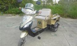 Completely street legal   Power Assisted Bicycle . NO Gas!...NO Insurance!...NO Drivers License!... .. ELECTRIC 3-WHEELERS--60 VOLT..3 SPEED..GREAT FOR RUNNING ERRANDS, CAMPING, FISHING, GROCERIES, GARAGE SALES-- UNLIMITED USES. QUIET, N O G A S, NO