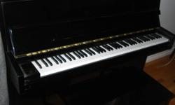 YOUNG CHANG 44-inch UPRIGHT PIANO